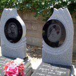 Двойные (семейные) памятники