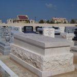 Хевронский камень