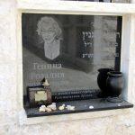 Плиты для захоронения в стене